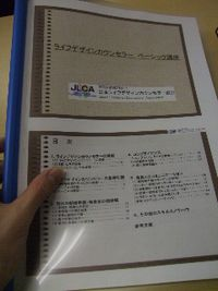 Blog1269