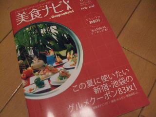 Blog1051