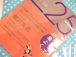 Blog2699