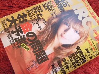 Blog3014