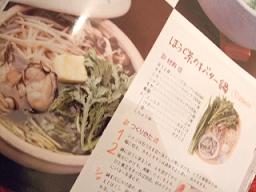 Blog3290