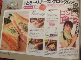 Blog3442_2