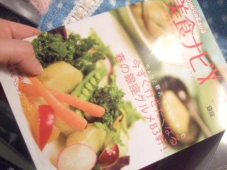 Blog3938_2