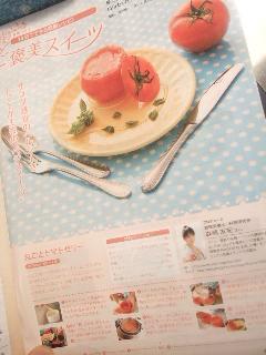Blog3939_4
