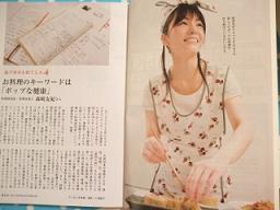 Blog4672