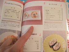 Blog4864_2