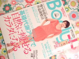 Blog5236