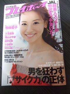 Blog5290